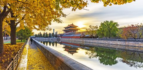 Cursos y escuelas de chino en Pekín