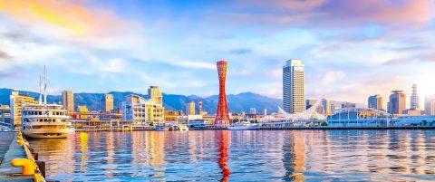 Cursos y escuelas de japonés en Kobe