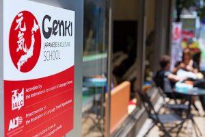Escuela de japonés en Fukuoka | GenkiJACS Genki Japanese & Culture School Fukuoka 10