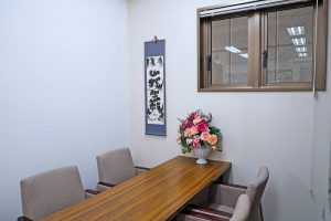 Escuela de japonés en Fukuoka | GenkiJACS Genki Japanese & Culture School Fukuoka 18