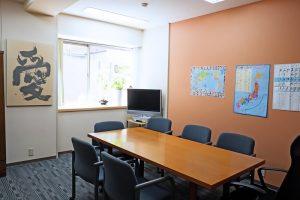 Escuela de japonés en Fukuoka | GenkiJACS Genki Japanese & Culture School Fukuoka 20