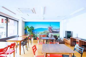 Escuela de japonés en Kioto | GenkiJACS Genki Japanese & Culture School Kyoto 1
