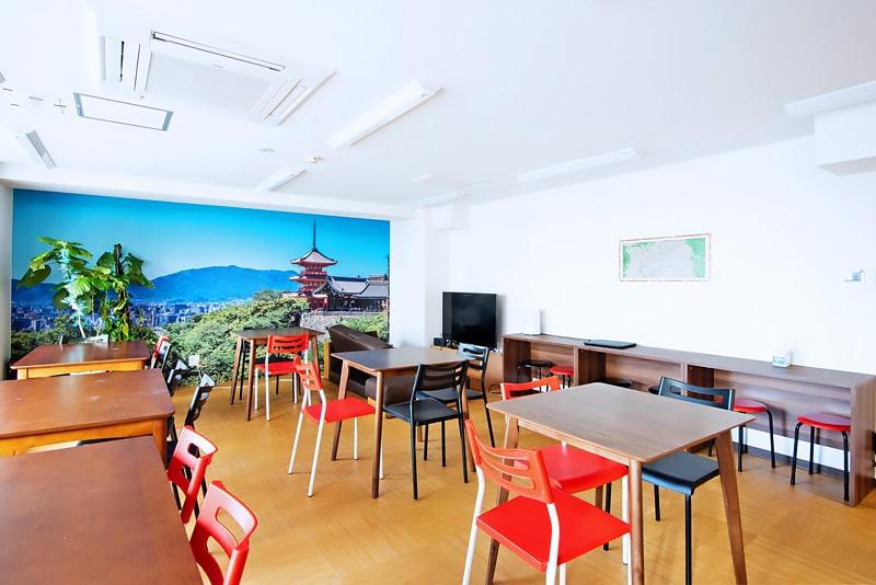 Escuela de japonés en Kioto | GenkiJACS Genki Japanese & Culture School Kyoto 10