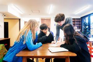 Escuela de japonés en Kioto | GenkiJACS Genki Japanese & Culture School Kyoto 14