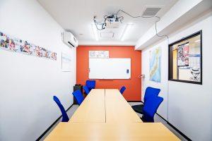 Escuela de japonés en Kioto | GenkiJACS Genki Japanese & Culture School Kyoto 15