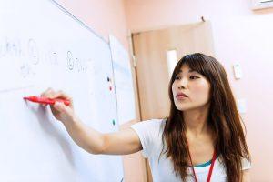 Escuela de japonés en Tokio | GenkiJACS Genki Japanese & Culture School Tokyo 5