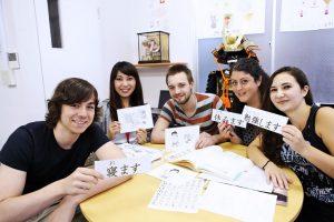 Escuela de japonés en Tokio | GenkiJACS Genki Japanese & Culture School Tokyo 6