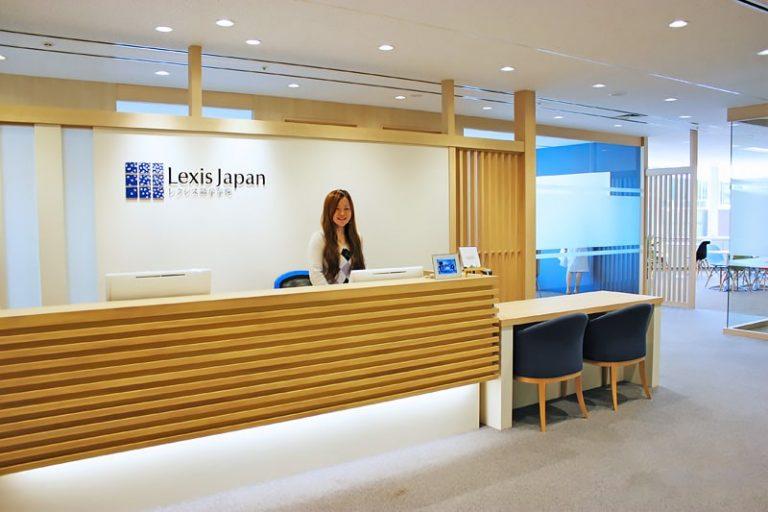 Escuela de japonés en Kobe | Lexis Japan Kobe 2