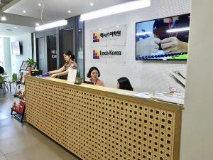 Escuela de coreano en Busan | Lexis Korea Busan 11