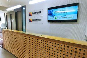 Escuela de coreano en Busan | Lexis Korea Busan 15