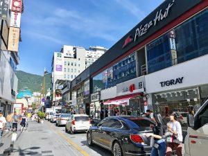 Escuela de coreano en Busan | Lexis Korea Busan 18