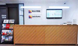 Escuela de coreano en Busan | Lexis Korea Busan 20