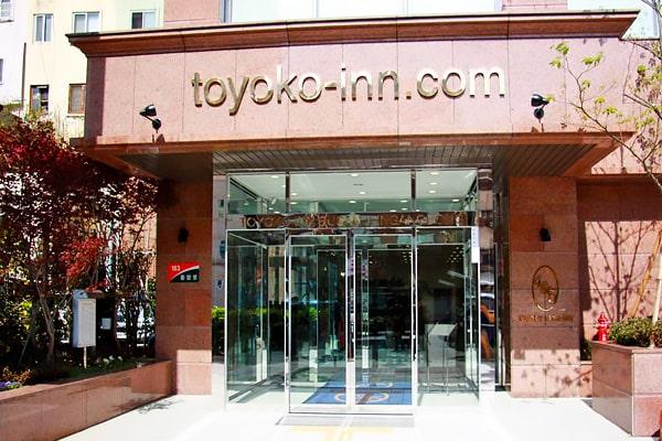 Alojamiento escuela de coreano Lexis Korea Busan: Apartamentos equipados Toyoko Inn 5
