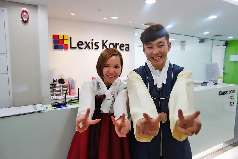 Escuela de coreano en Seúl | Lexis Korea Seoul 4