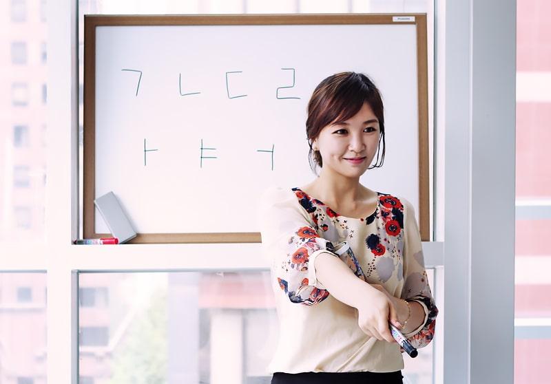 Escuela de coreano en Seúl | Lexis Korea Seoul 8