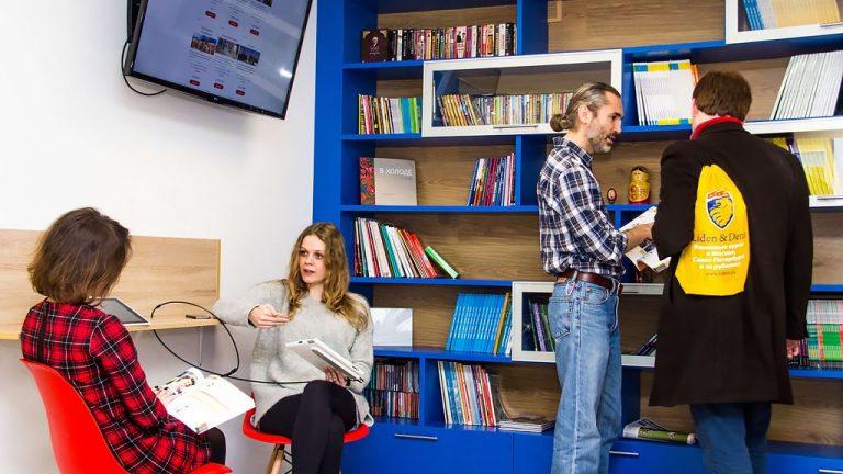 Escuela de ruso en Moscú | Liden & Denz Moscow 1