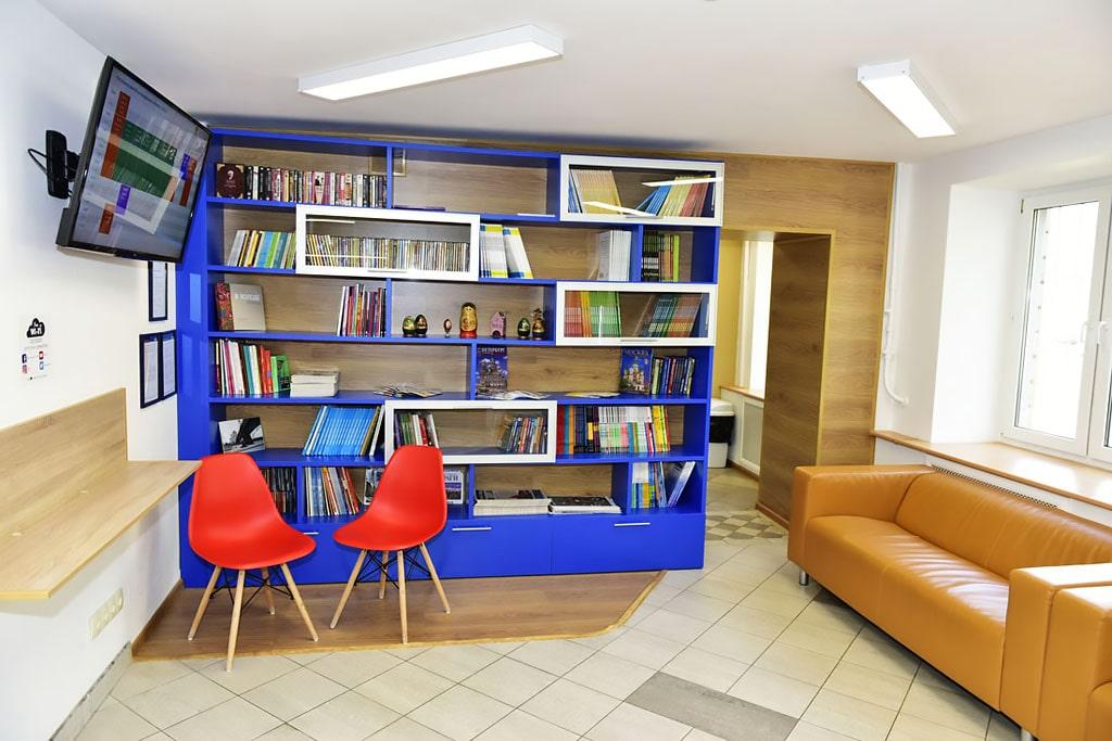 Escuela de ruso en Moscú   Liden & Denz Moscow 10