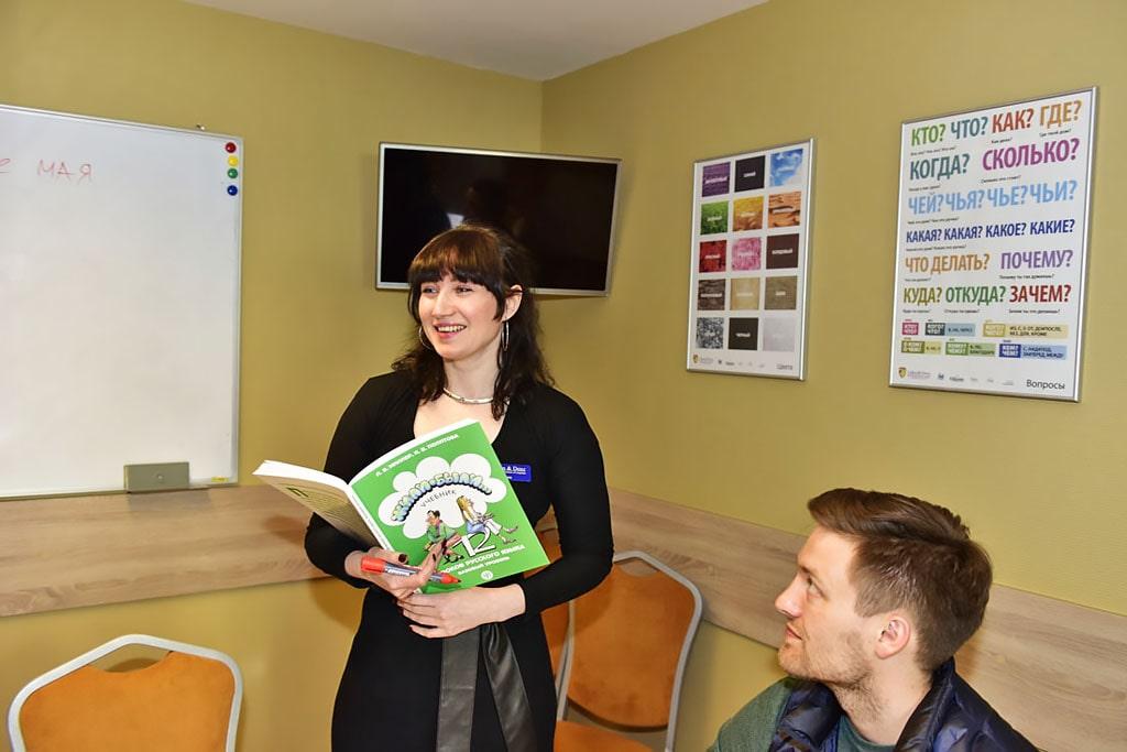 Escuela de ruso en Moscú   Liden & Denz Moscow 8
