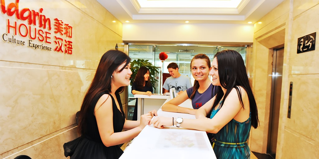 Escuela de chino en Shanghái   Mandarin House Shanghai 1