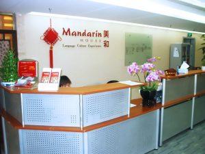 Escuela de chino en Shanghái   Mandarin House Shanghai 12