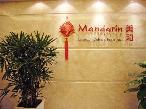 Escuela de chino en Shanghái   Mandarin House Shanghai 19
